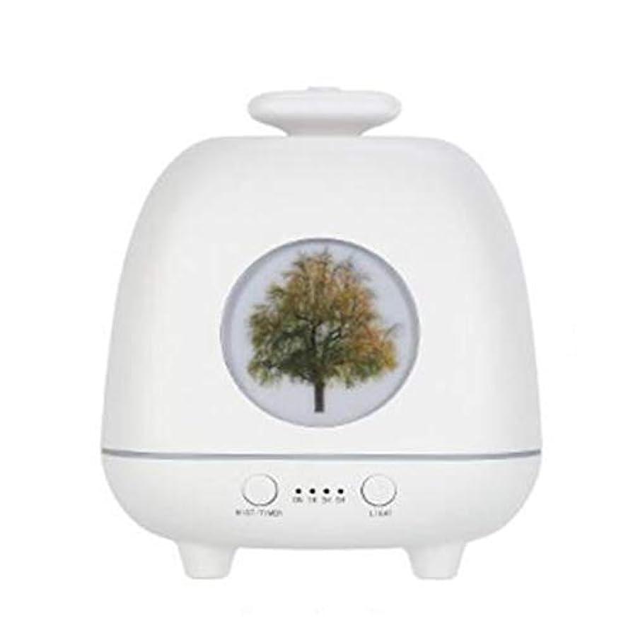 ピカリング楽観的明日涼しい霧 香り 精油 ディフューザー,7 色 空気を浄化 4穴ノズル 加湿器 時間 加湿機 ホーム Yoga デスク オフィス ベッド- 230ml
