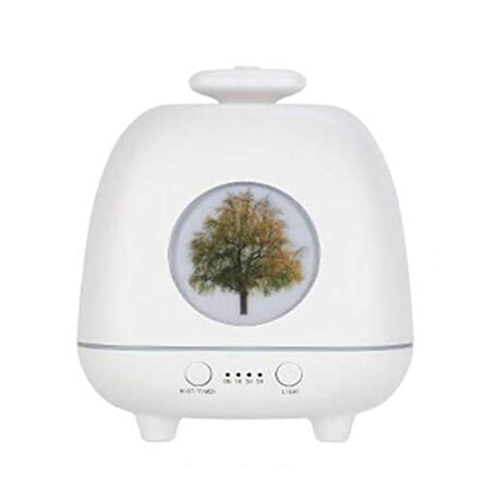 付ける一掃する水素涼しい霧 香り 精油 ディフューザー,7 色 空気を浄化 4穴ノズル 加湿器 時間 加湿機 ホーム Yoga デスク オフィス ベッド- 230ml