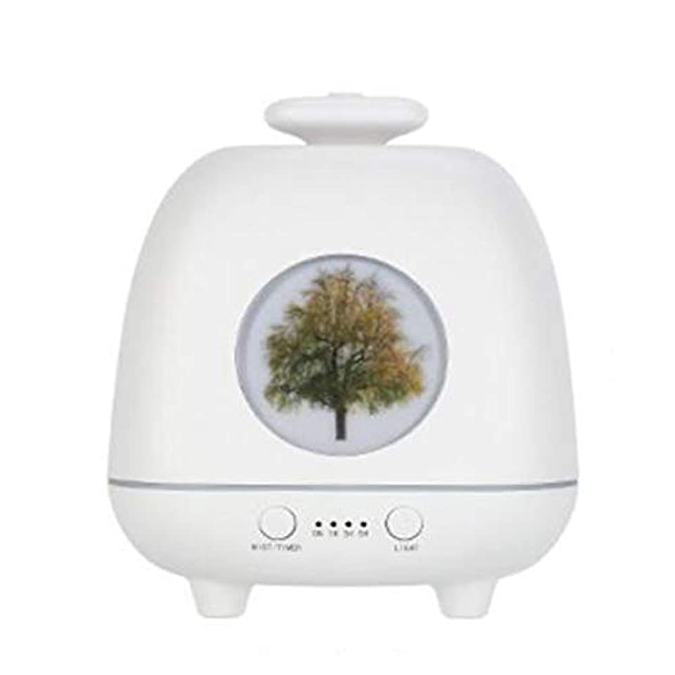読みやすさナイトスポット松明涼しい霧 香り 精油 ディフューザー,7 色 空気を浄化 4穴ノズル 加湿器 時間 加湿機 ホーム Yoga デスク オフィス ベッド- 230ml