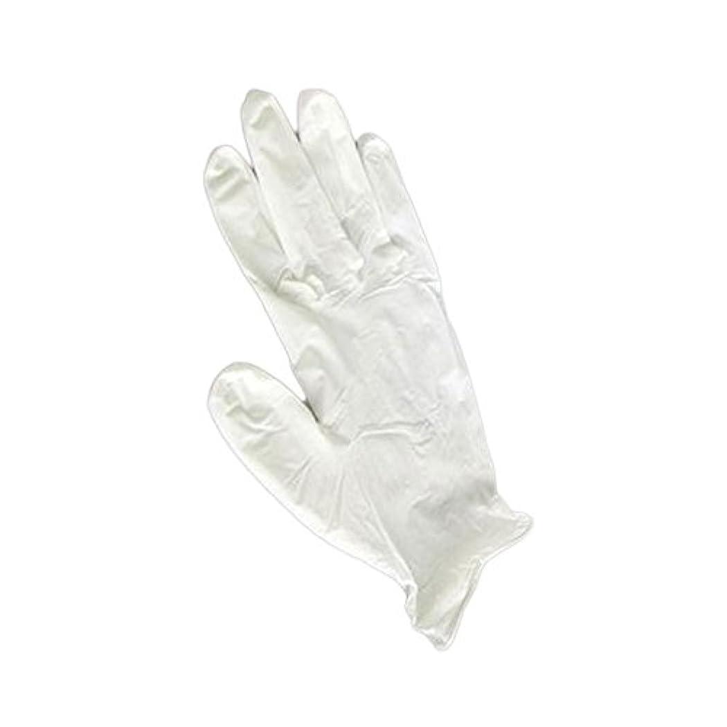 ダンプ知覚フィルタ三高サプライ ニトリルグローブ(ゴム手袋) パウダーフリー BOXタイプ ダーマホワイト 100枚入り GN01 S
