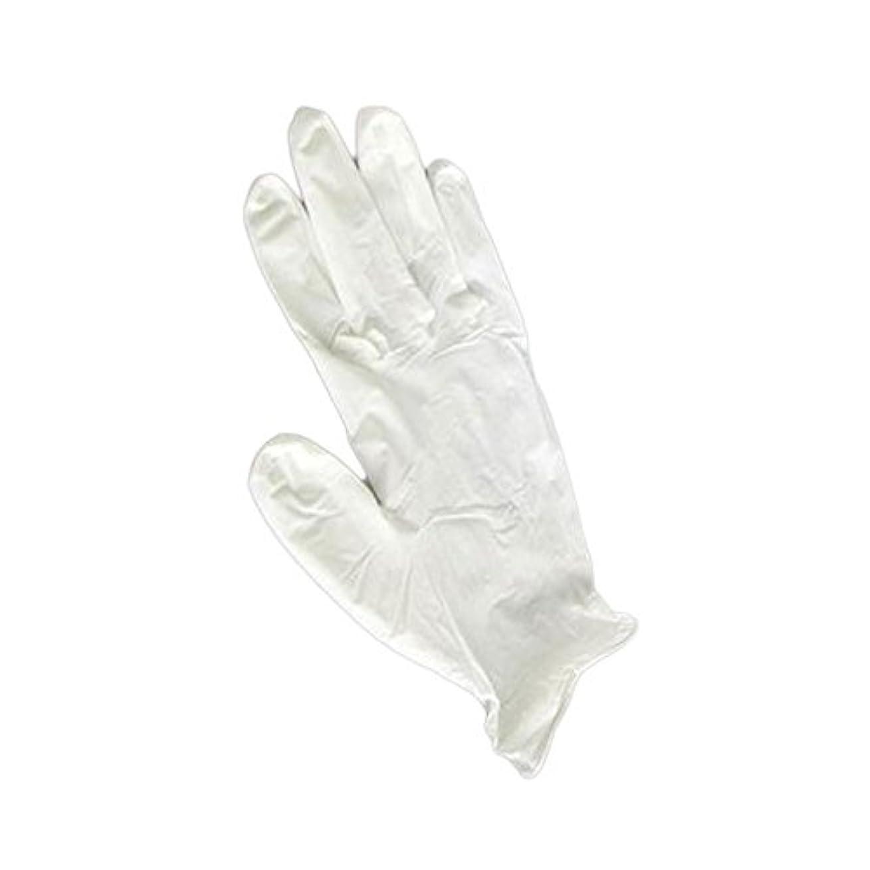 狂乱コントラスト観光に行く三高サプライ ニトリルグローブ(ゴム手袋) パウダーフリー BOXタイプ ダーマホワイト 100枚入り GN01 S