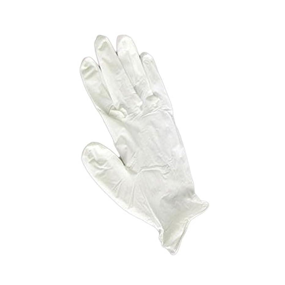 止まる割り当てマーク三高サプライ ニトリルグローブ(ゴム手袋) パウダーフリー BOXタイプ ダーマホワイト 100枚入り GN01 S