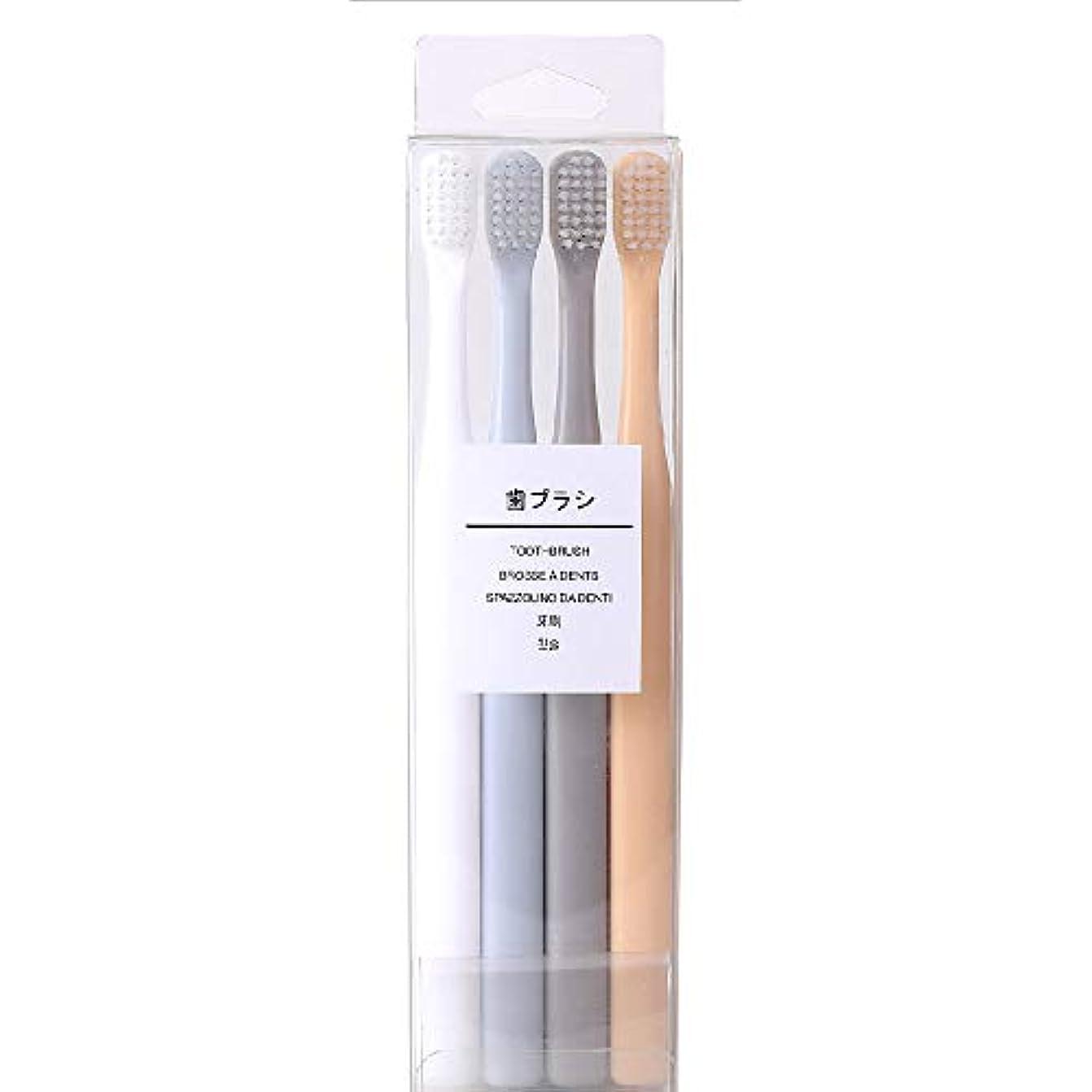 トレイルウルルプレミアlww マニュアル4スティック歯ブラシ、高密度の柔らかい髪、小さな頭単色口腔ケア歯ブラシ、出張旅行家族の使用に適した歯ブラシ