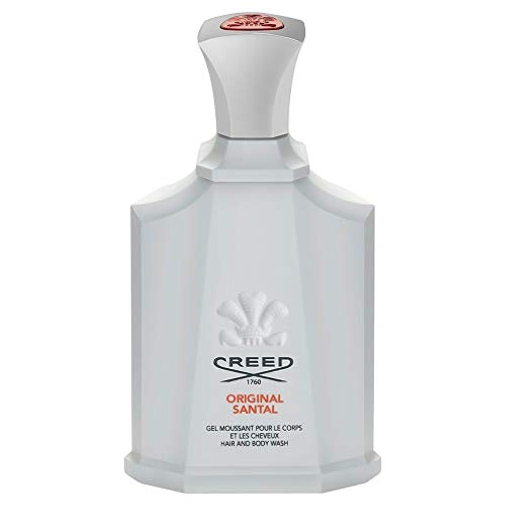 雪だるまペルースチール[Creed ] 信条元サンタルシャワージェル200Ml - CREED Original Santal Shower Gel 200ml [並行輸入品]