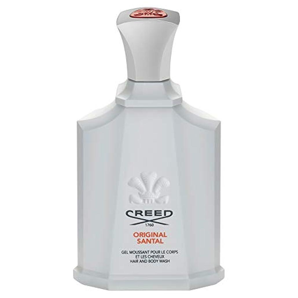 完了苦痛適応的[Creed ] 信条元サンタルシャワージェル200Ml - CREED Original Santal Shower Gel 200ml [並行輸入品]