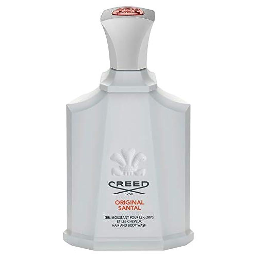 針ポスト印象派繰り返す[Creed ] 信条元サンタルシャワージェル200Ml - CREED Original Santal Shower Gel 200ml [並行輸入品]