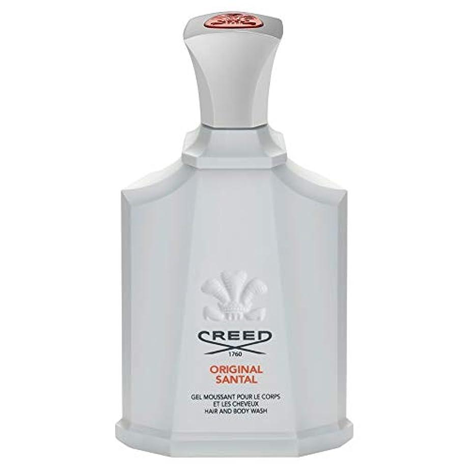 自宅でベスト性的[Creed ] 信条元サンタルシャワージェル200Ml - CREED Original Santal Shower Gel 200ml [並行輸入品]