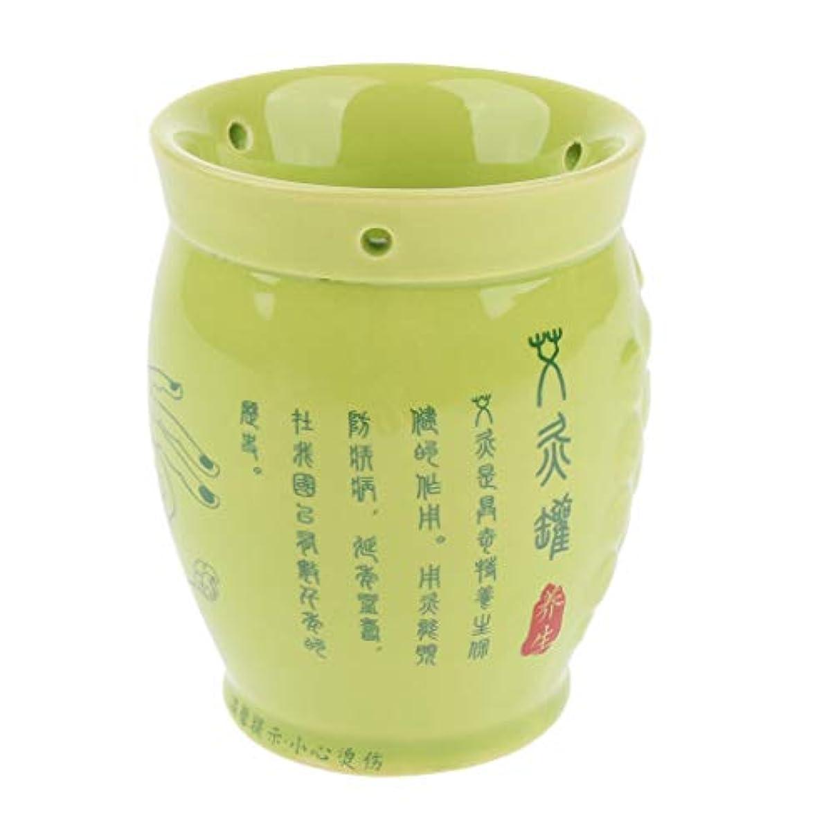 D DOLITY 中国式カッピングカップ 缶 ポット マッサージ お灸 セラミック製