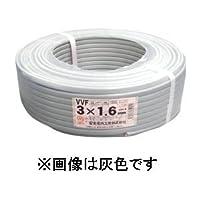 富士電線 カラーVVFケーブル 1.6mm×3心×100m巻き (橙) VVF1.6×3C×100m ダイダイ