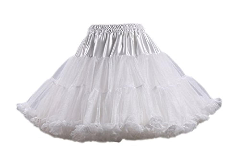 Royanney パニエ スカート チュチュスカート ボリューム チュニック ふんわりパニエ 40cm丈