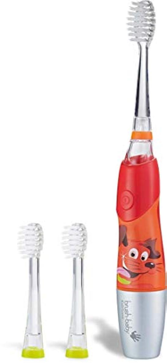 ネコと遊ぶ耐久Brush-Baby KidzSonic Electric Toothbrush 6+ years with flashing disco lights - ブラシ - ベイビーKidzSonic電動歯ブラシ6年以上のディスコライトの点滅