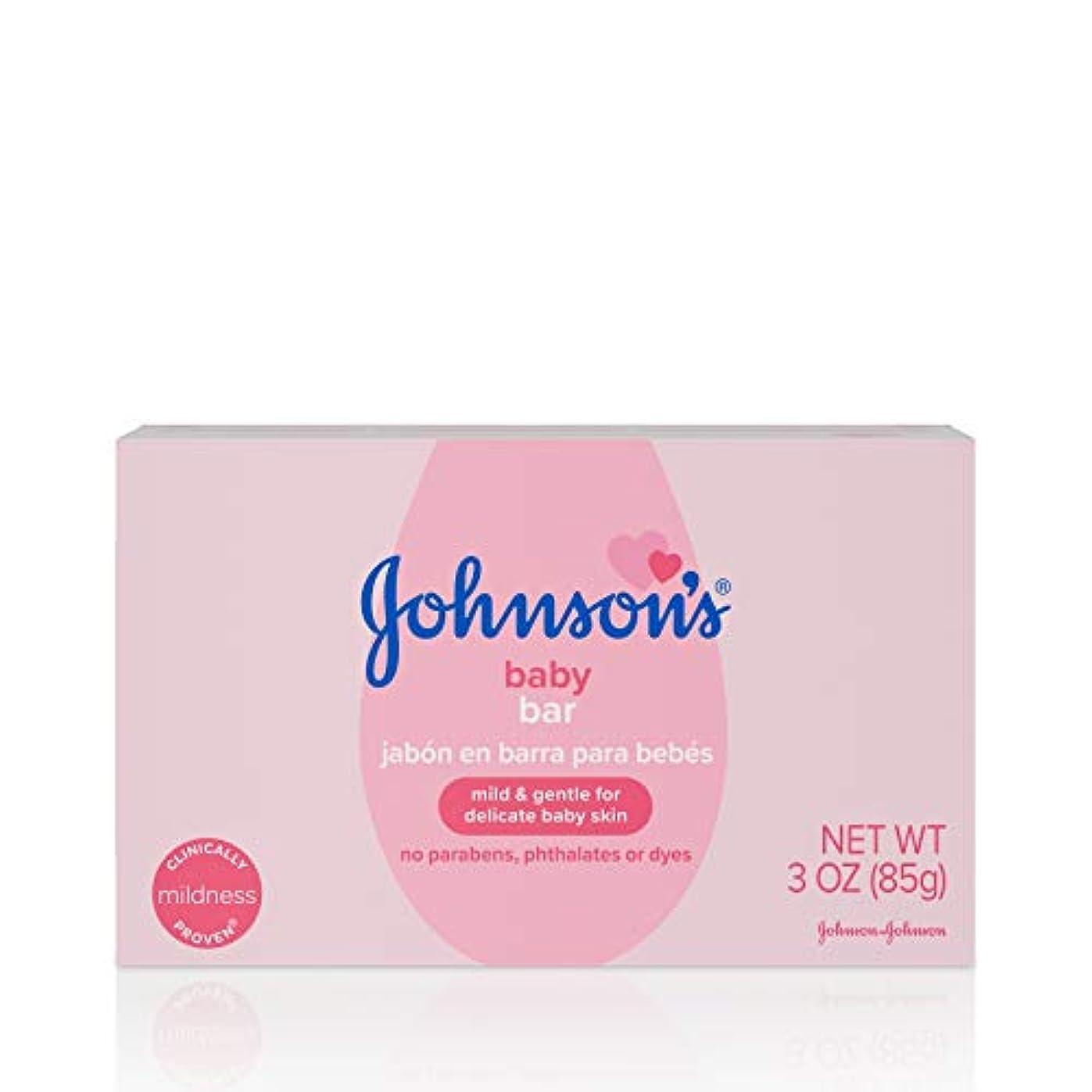 愛情深いベーカリーピアニストJohnson & Johnson Baby Bath Bar 90 ml (並行輸入品)