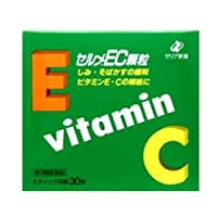 【第3類医薬品】セルメEC顆粒 30包 ×2