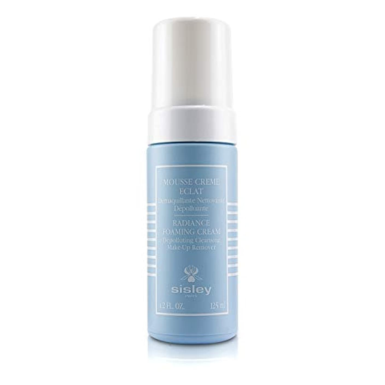 数字プライバシーマトロンシスレー Radiance Foaming Cream Depolluting Cleansing Make-Up Remover 125ml/4.2oz並行輸入品