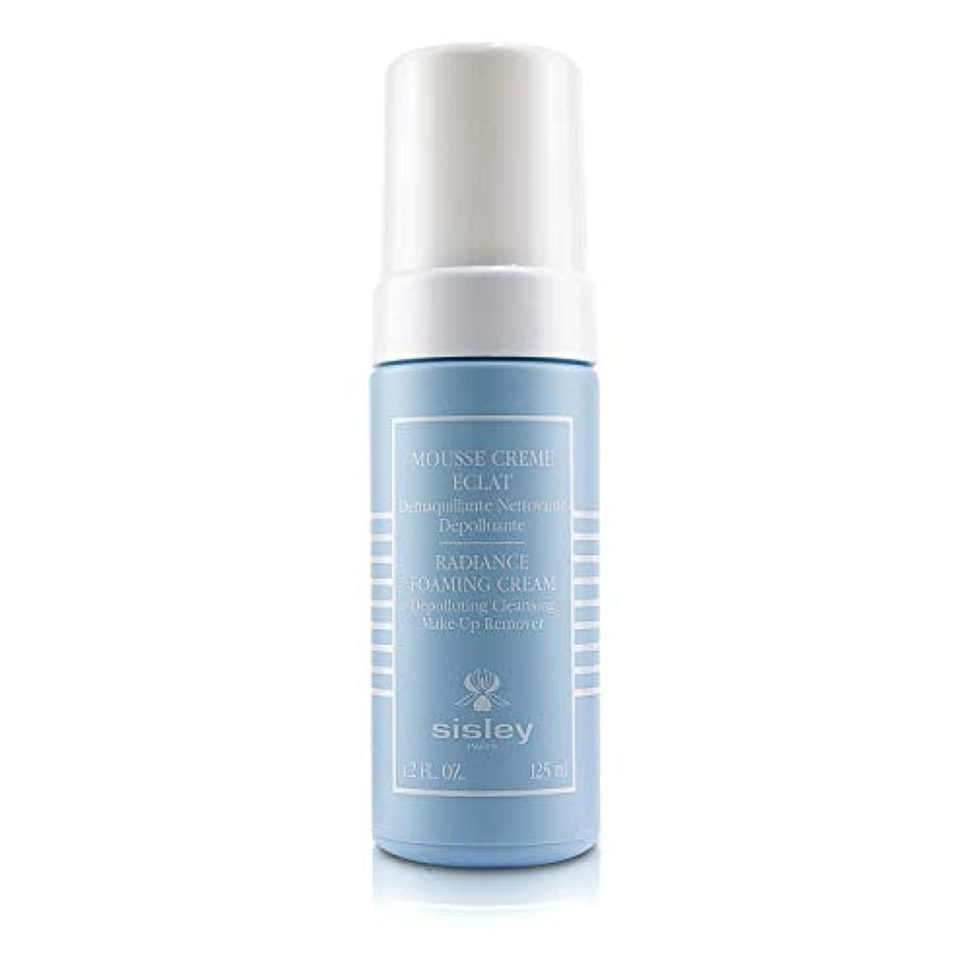 コンプライアンス神経衰弱通知シスレー Radiance Foaming Cream Depolluting Cleansing Make-Up Remover 125ml/4.2oz並行輸入品