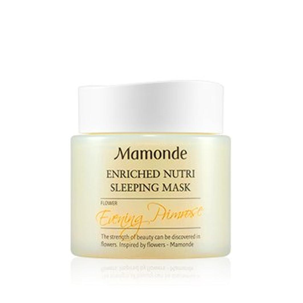 セージ知事バックグラウンド[New] Mamonde Enriched Nutri Sleeping Mask 100ml/マモンド エンリッチド ニュートリ スリーピング マスク 100ml [並行輸入品]