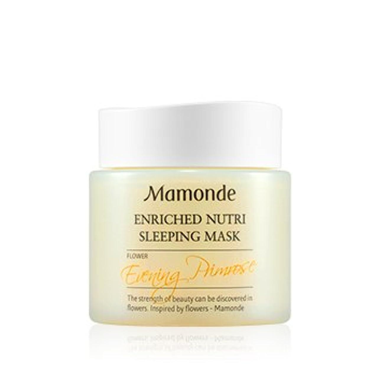 すなわち聞きますつば[New] Mamonde Enriched Nutri Sleeping Mask 100ml/マモンド エンリッチド ニュートリ スリーピング マスク 100ml [並行輸入品]