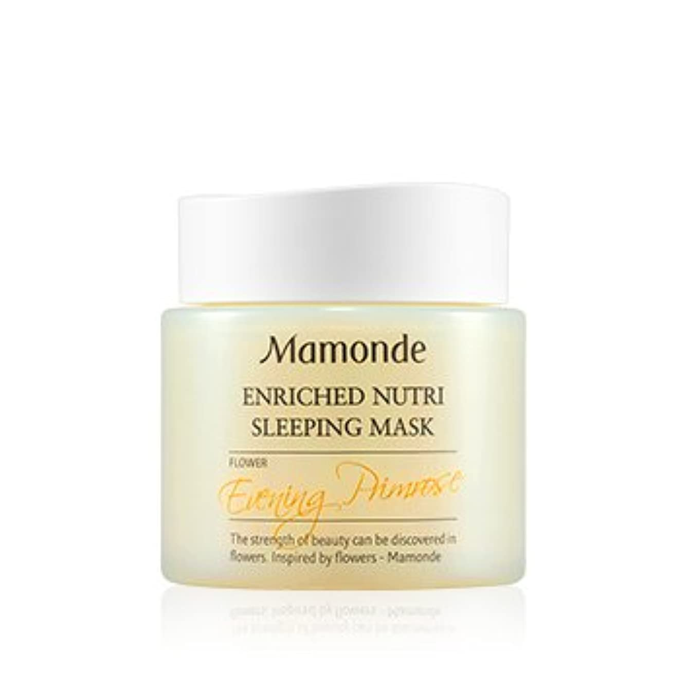 非アクティブ居心地の良い反応する[New] Mamonde Enriched Nutri Sleeping Mask 100ml/マモンド エンリッチド ニュートリ スリーピング マスク 100ml [並行輸入品]