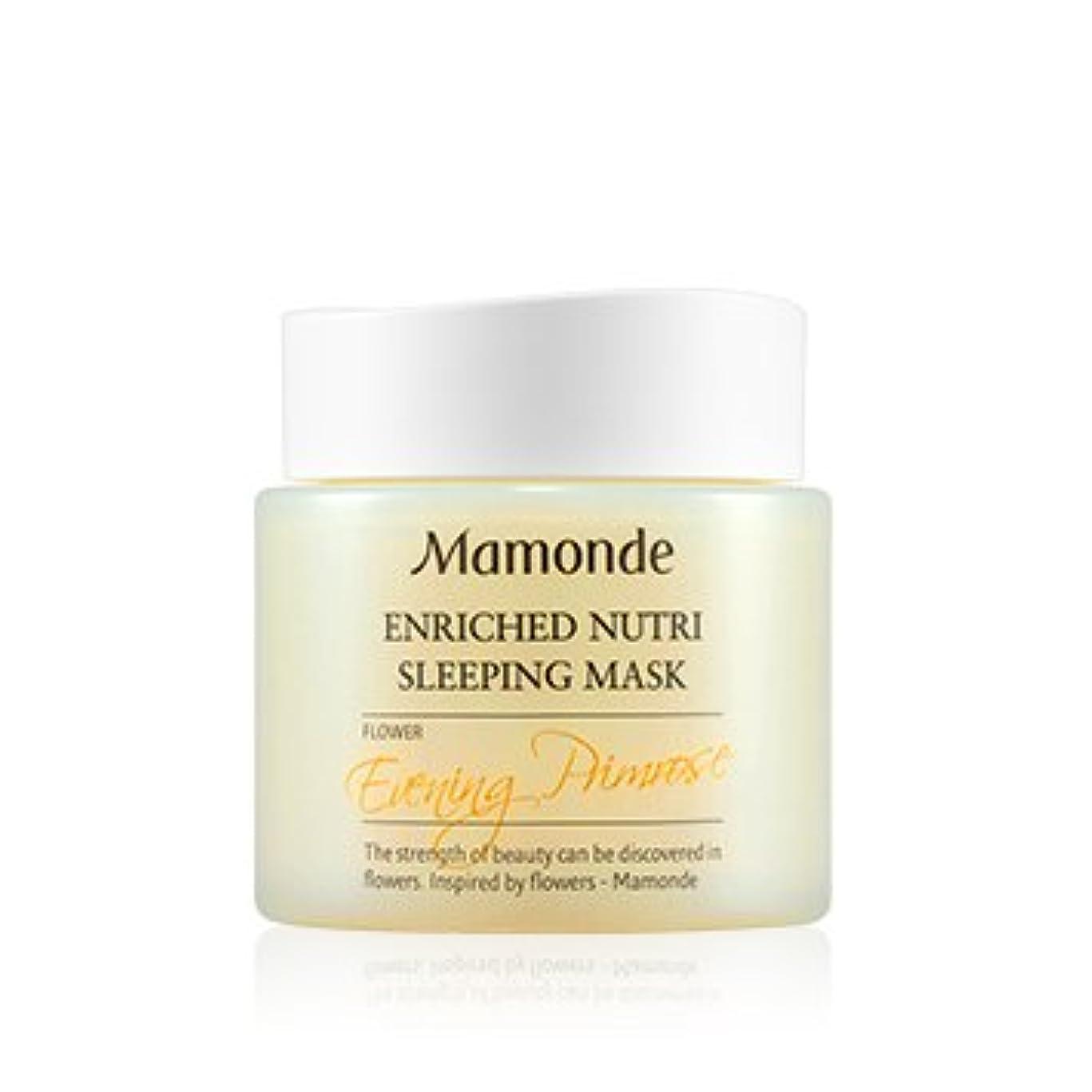 傀儡と闘う引き付ける[New] Mamonde Enriched Nutri Sleeping Mask 100ml/マモンド エンリッチド ニュートリ スリーピング マスク 100ml [並行輸入品]