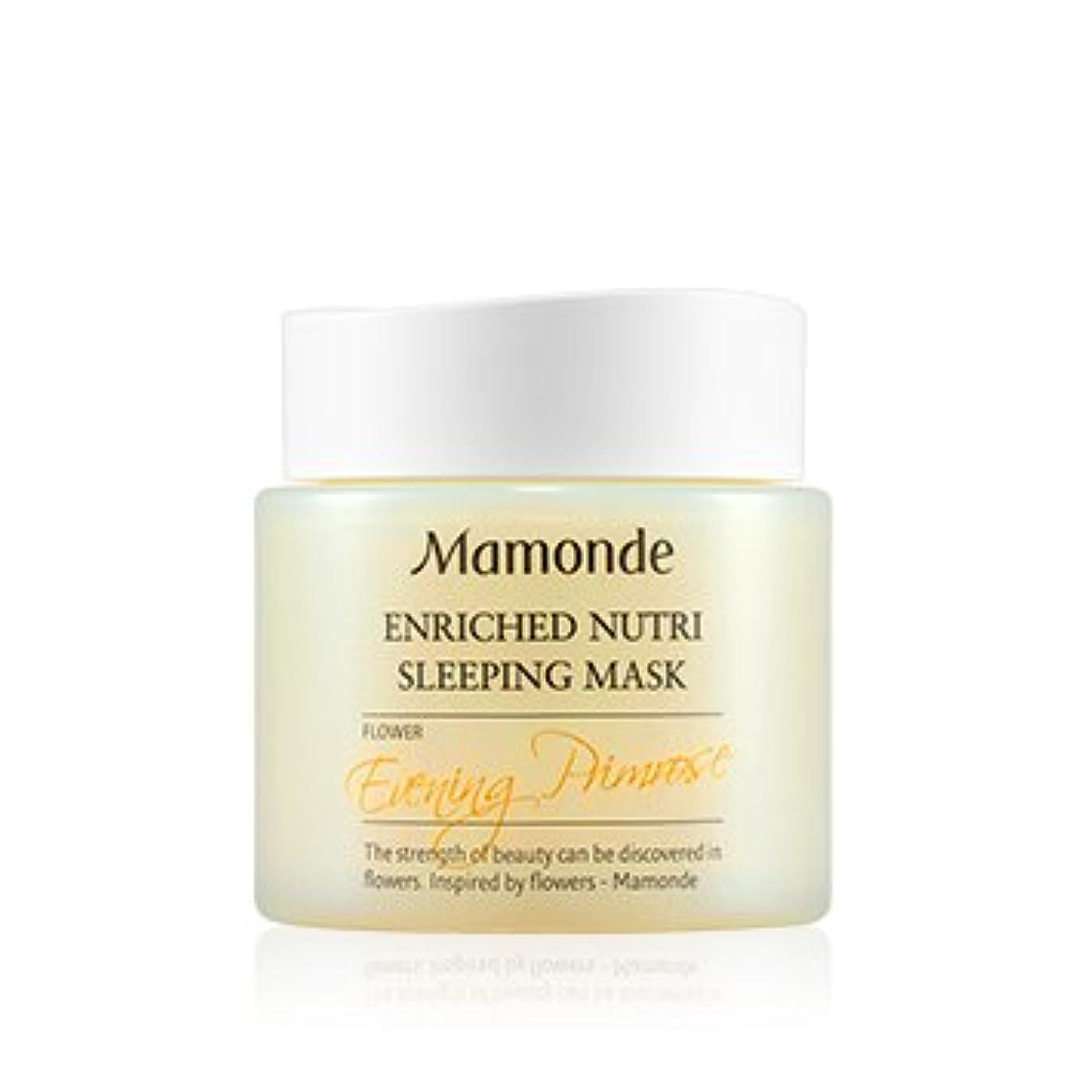 カーフラベ生きる[New] Mamonde Enriched Nutri Sleeping Mask 100ml/マモンド エンリッチド ニュートリ スリーピング マスク 100ml [並行輸入品]