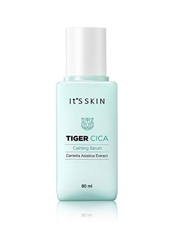 カラスファイター高速道路イッツスキン タイガーシッカ カーミング セラム 80ml 美容液 Tiger Cica Calming Serum