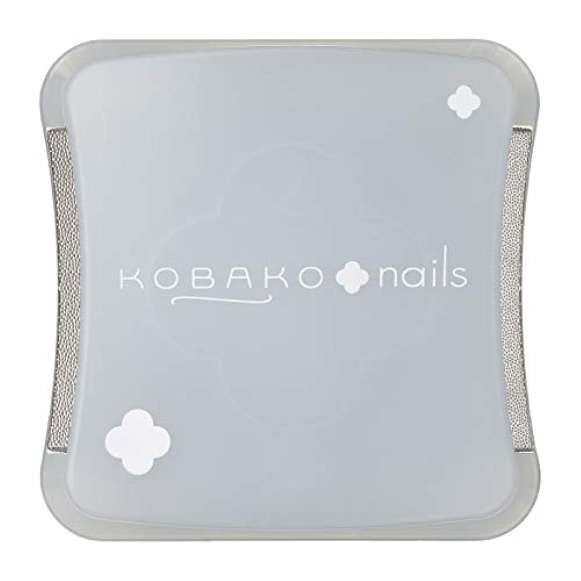 劇場慎重に先のことを考えるKOBAKO(コバコ) コンパクトネイルファイル