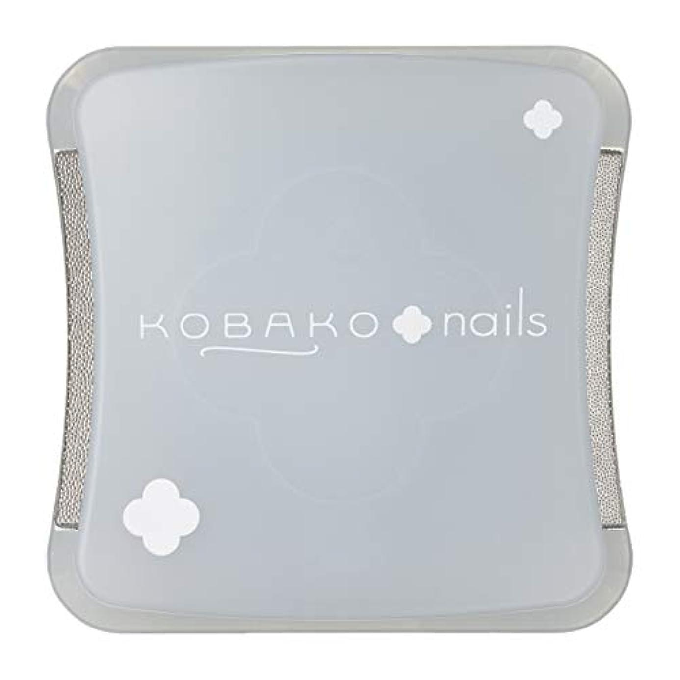 KOBAKO(コバコ) コンパクトネイルファイル