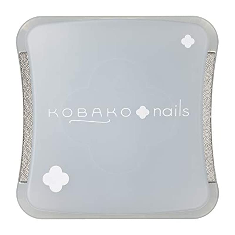 薄い全体に習慣KOBAKO(コバコ) コンパクトネイルファイル 爪やすり