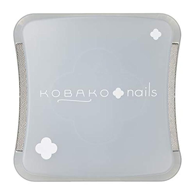皿ディレイするKOBAKO(コバコ) コンパクトネイルファイル