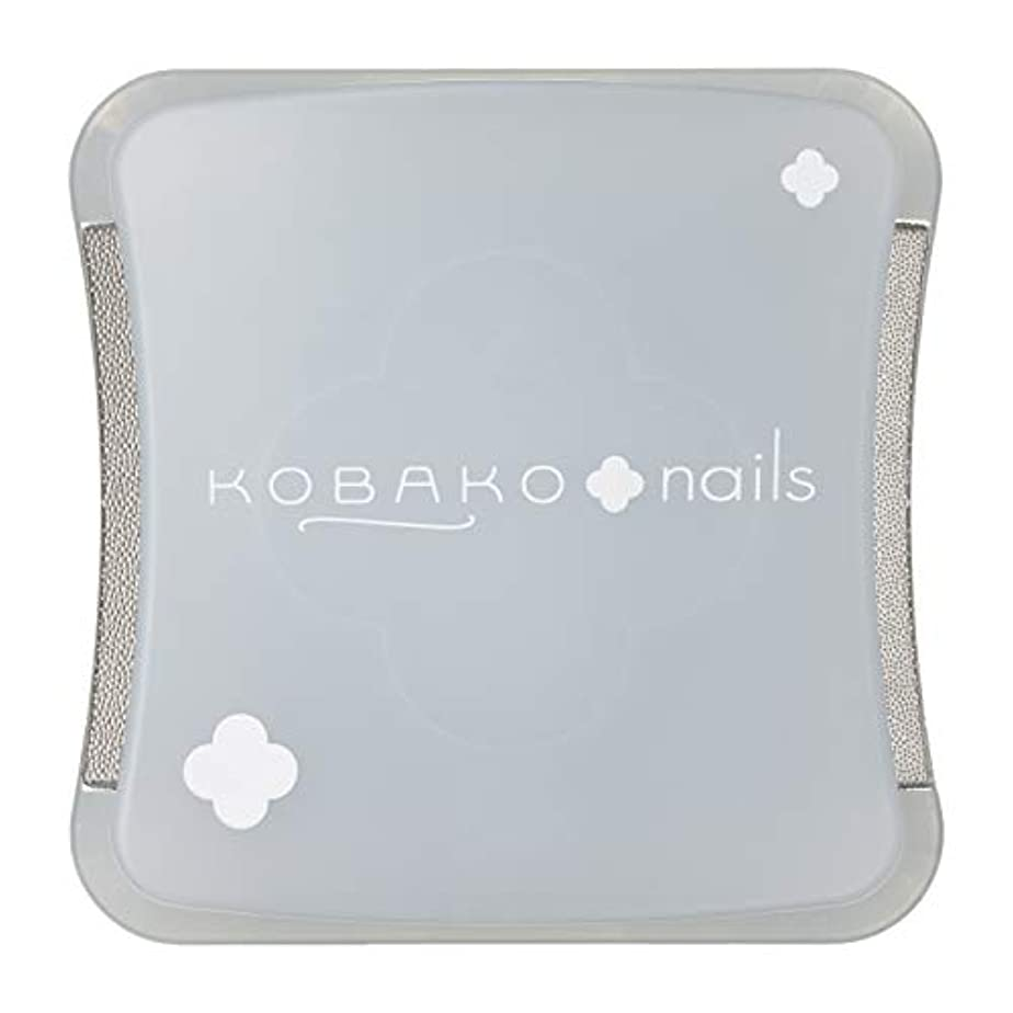 悔い改め代わりに側面KOBAKO(コバコ) コンパクトネイルファイル 爪やすり