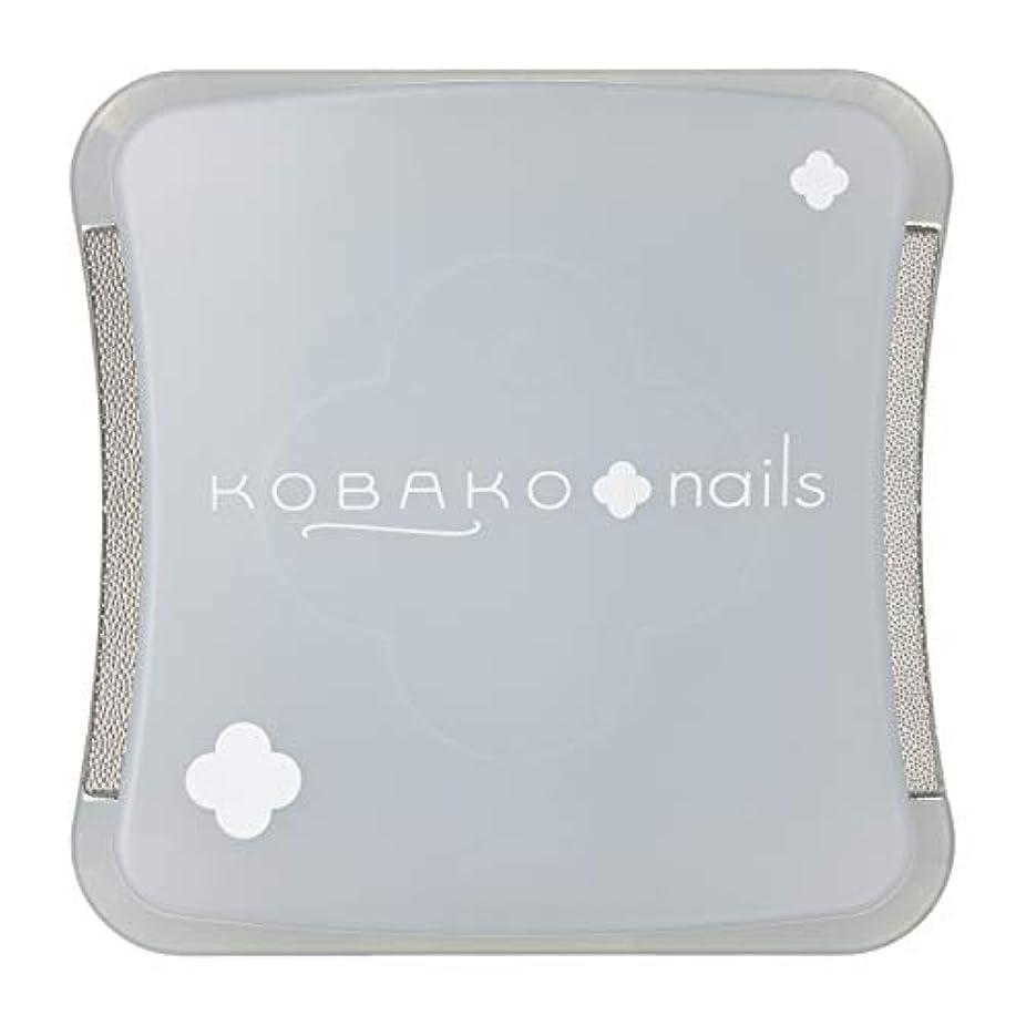 ビーズ有用同一のKOBAKO(コバコ) コンパクトネイルファイル