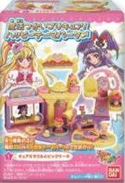 プリキュアハッピーテーマパーク 10個入 食玩・ガム (魔法つかいプリキュア!)