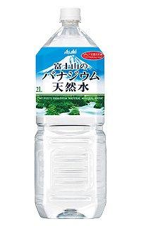 [2CS] アサヒ 富士山のバナジウム天然水 2L×6本×2ケース