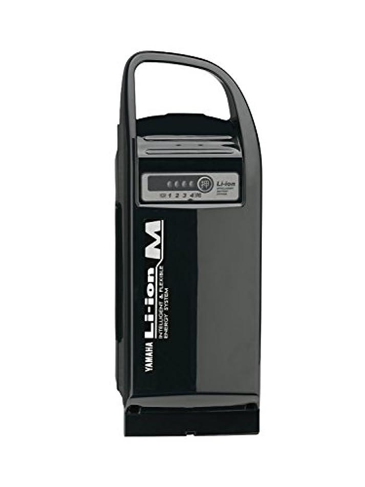 中央バラバラにするリースヤマハ純正品 04~10年モデル対応 リチウムMバッテリー 6.0Ah X56-22 ブラック ヤマハPAS専用【90793-25114】