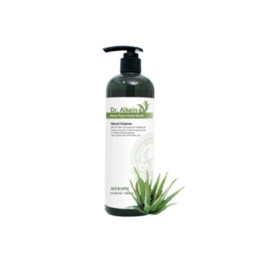 邪魔する幸運な分割Aloe Phyto Body Wash 500ml [Korean import]