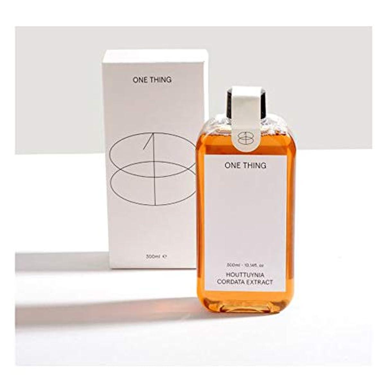 クラフトを通して再現する[ウォンシン]ドクダミエキス原液 150ml /トラブル性肌、頭皮ケアに効果的/化粧品に混ぜて使用可能[並行輸入品] (ドクダミ 原液 150ml)