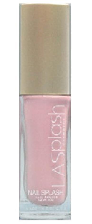 重々しい単なる養うLASplash ネイルカラー019 Pink