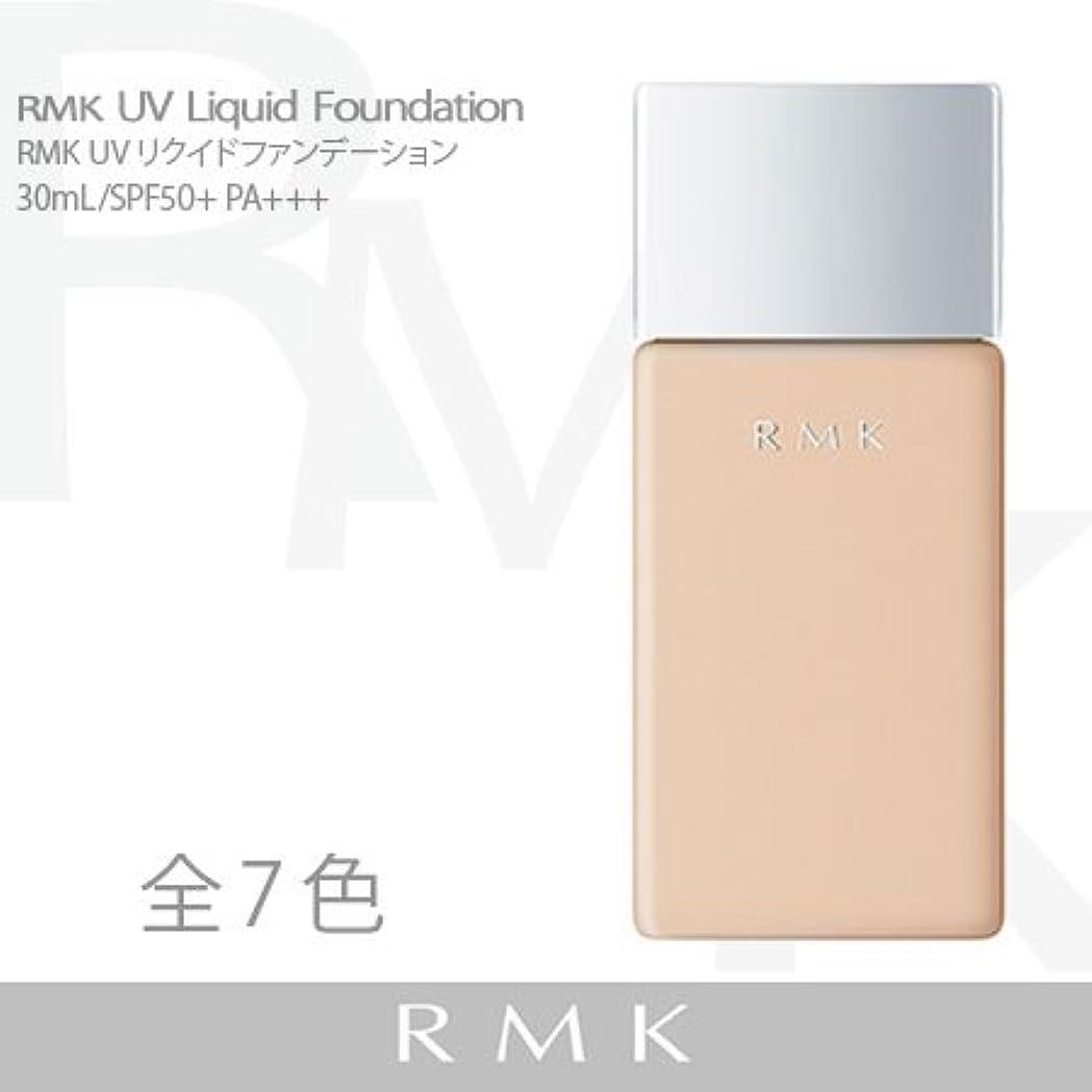 敬の念相対サイズすべき【RMK (ルミコ)】UVリクイドファンデーション #104 30ml