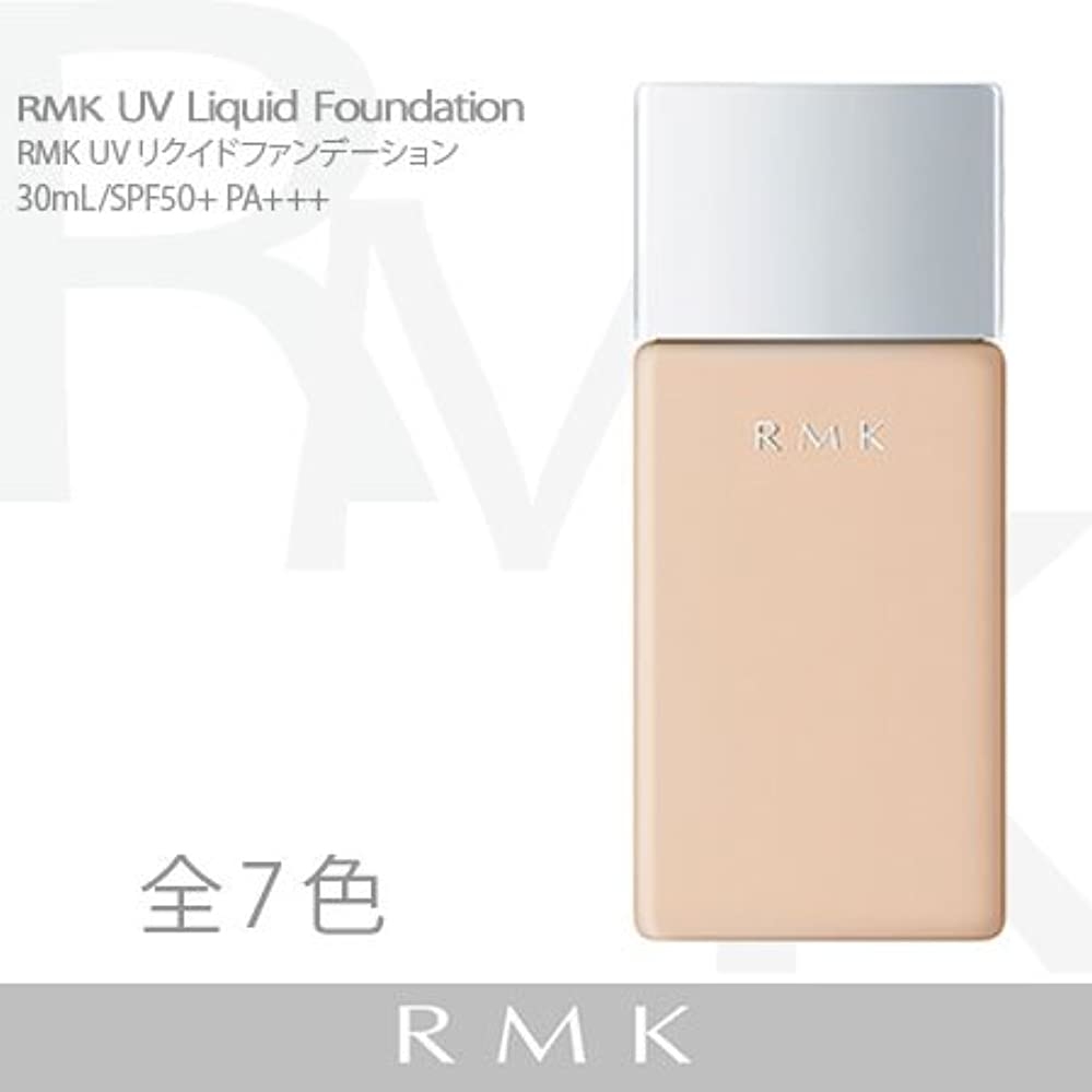 大腿中央運搬【RMK (ルミコ)】UVリクイドファンデーション #201 30ml