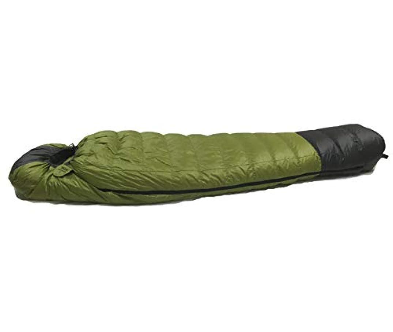 密接に魅力的排除寝袋 シュラフ タケモ(Takemo) スリーピングバッグ 9 ストリージバッグ付 [最低使用温度 -25度]
