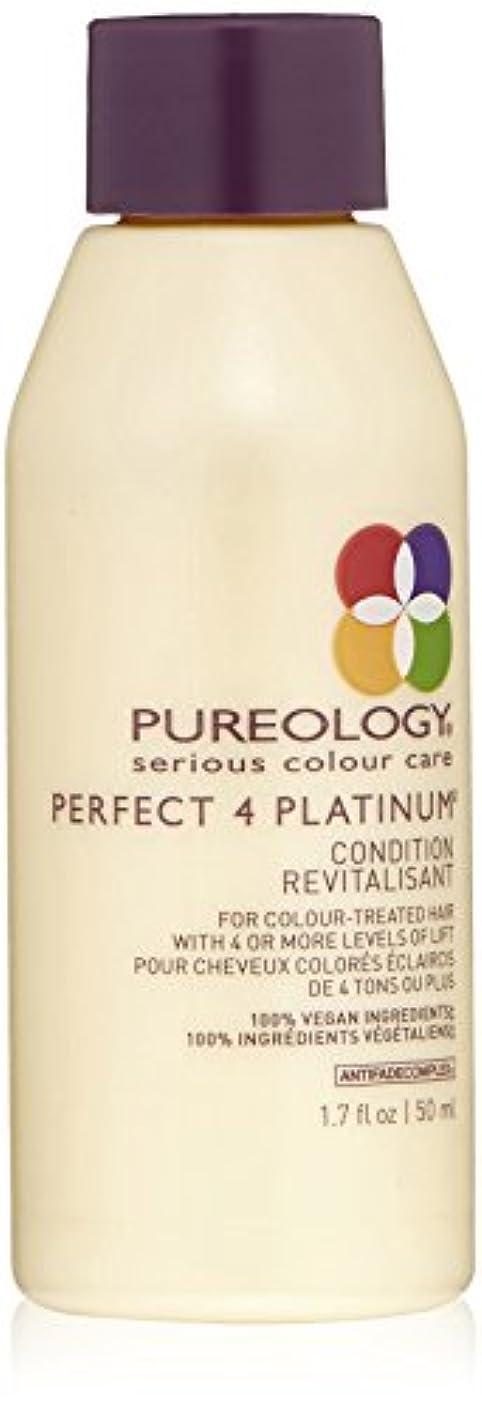ポケット乱れ断片Pureology パーフェクト4プラチナコンディショナー、1.7液量オンス 1.7 fl。オンス
