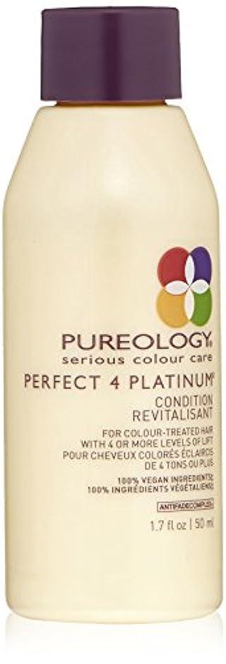 カスケード闘争混雑Pureology パーフェクト4プラチナコンディショナー、1.7液量オンス 1.7 fl。オンス
