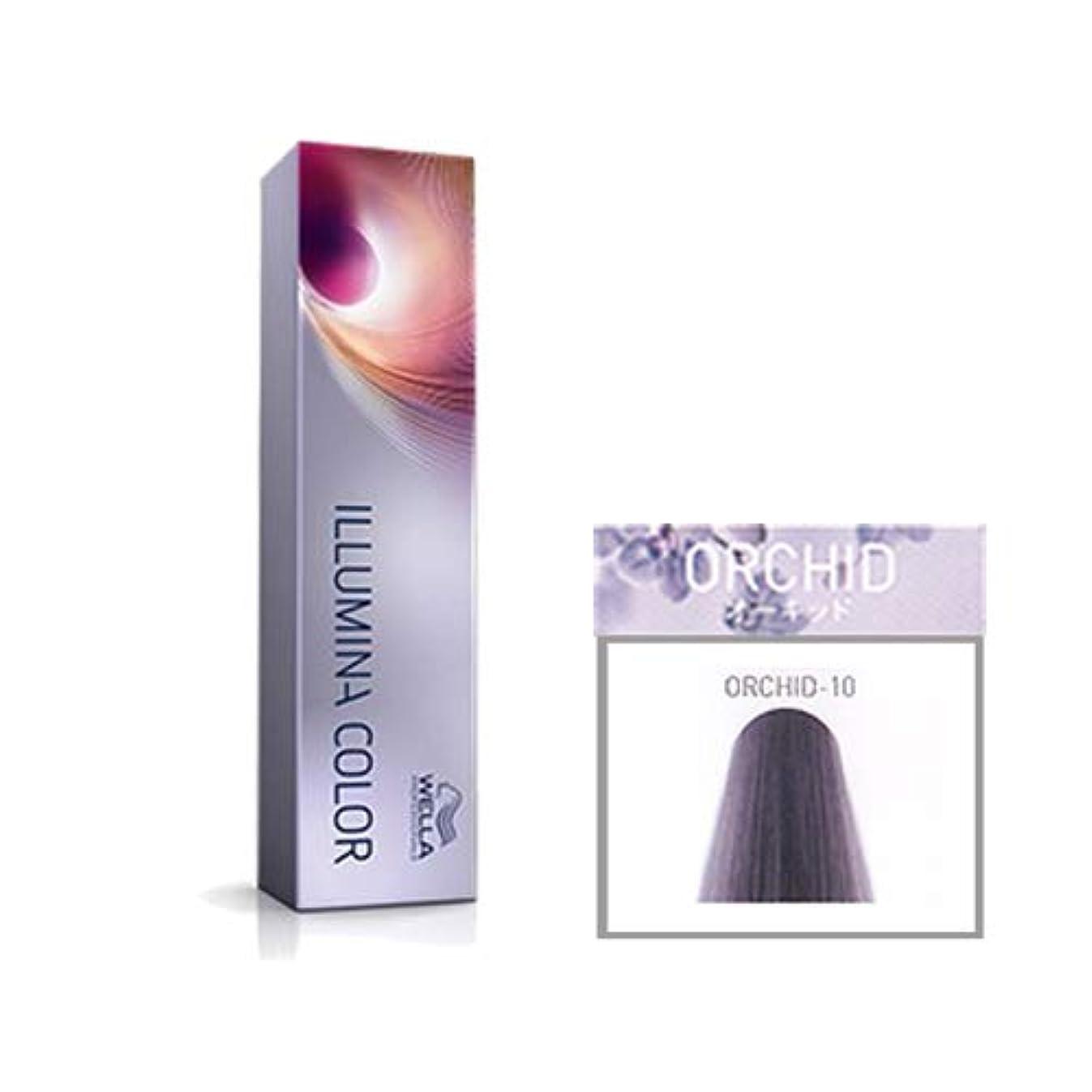 平らにする華氏対話ウエラ プロフェッショナル イルミナ カラー オーキッド ORCHID-10 80g