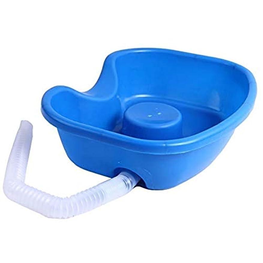 意図的不幸側シャンプー洗面器医療厚手プラスチック寝台洗髪コンディショナートレイ介助者障害者、妊婦、高齢者の寝たきり