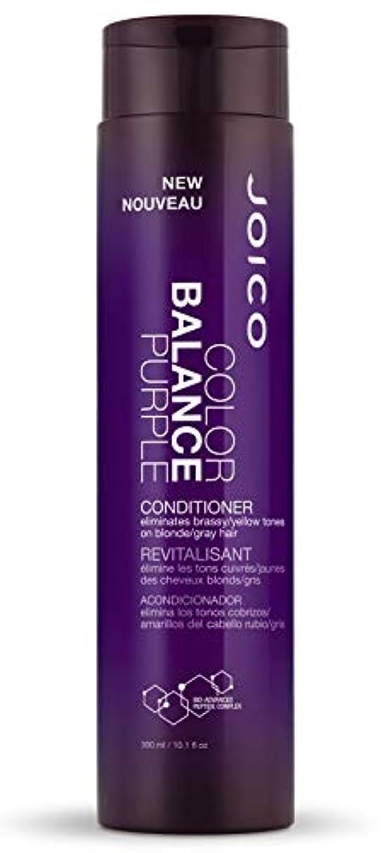 懐疑的シダバウンスジョイコ Color Balance Purple Conditioner (Eliminates Brassy/Yellow Tones on Blonde/Gray Hair) 300ml/10.1oz並行輸入品