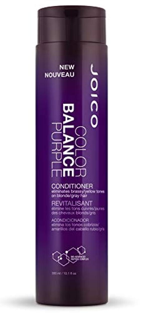 担当者紀元前遺跡ジョイコ Color Balance Purple Conditioner (Eliminates Brassy/Yellow Tones on Blonde/Gray Hair) 300ml/10.1oz並行輸入品