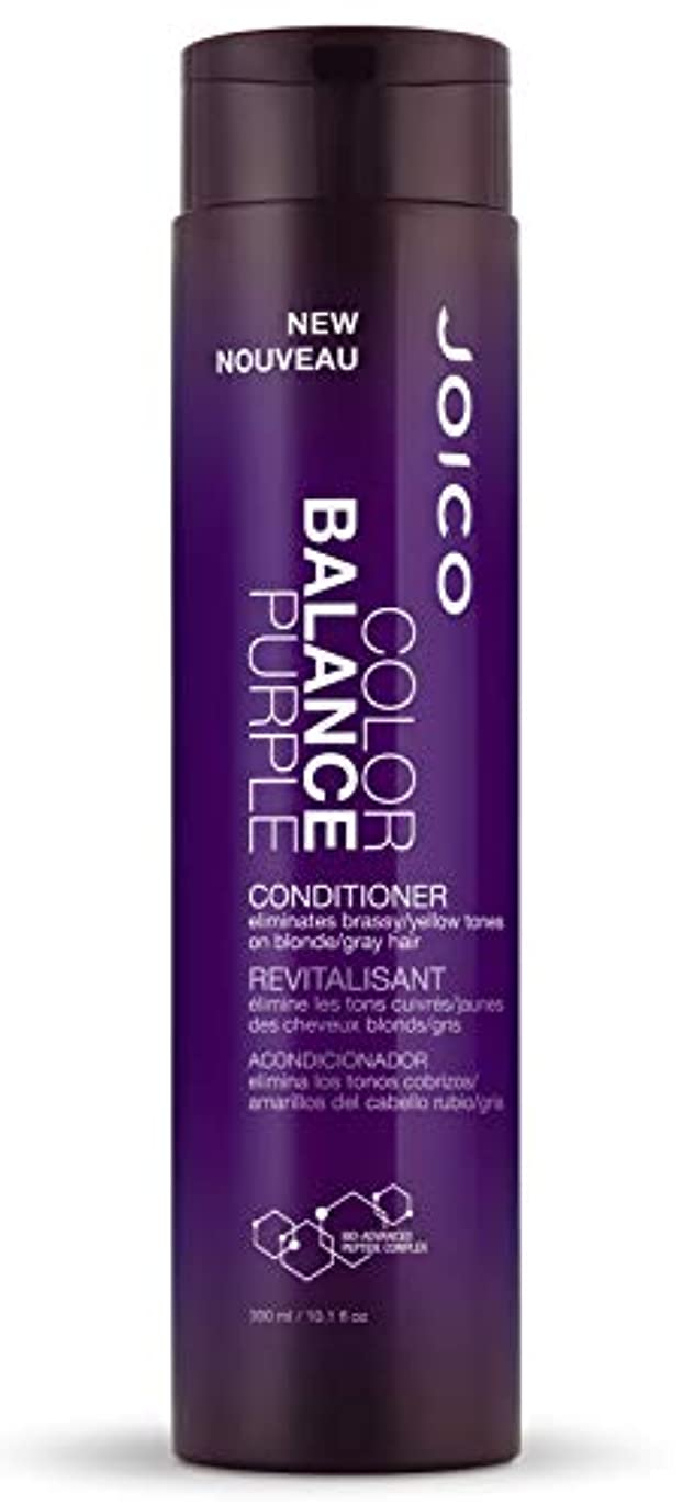 雨の制限補充ジョイコ Color Balance Purple Conditioner (Eliminates Brassy/Yellow Tones on Blonde/Gray Hair) 300ml/10.1oz並行輸入品