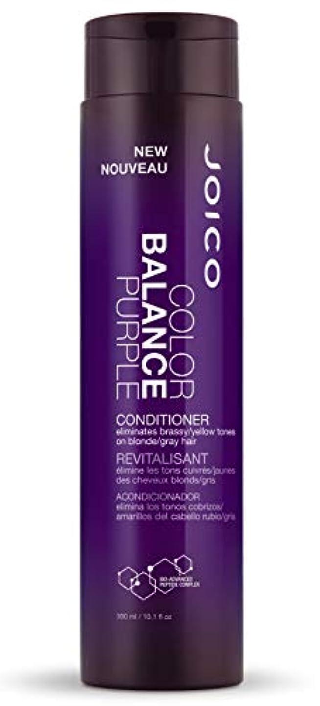教義乳低下ジョイコ Color Balance Purple Conditioner (Eliminates Brassy/Yellow Tones on Blonde/Gray Hair) 300ml/10.1oz並行輸入品