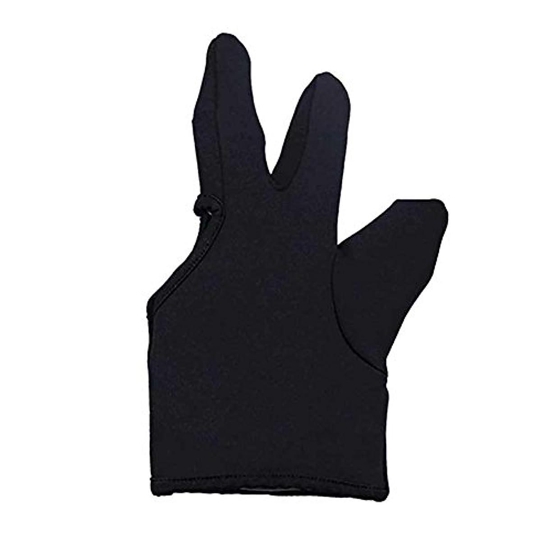 原因アナログ期間Liebeye 3本の指耐熱フィンガー保護手袋 ヘアスタイリングツール