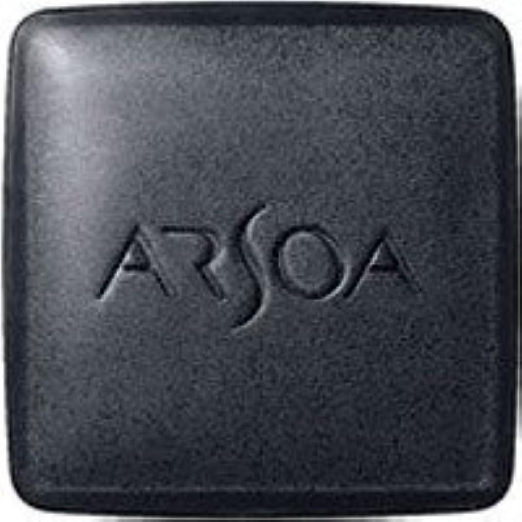 モールボンドペルメル[外箱無]アルソア(ARSOA)クイーンシルバー(リフィル)135g
